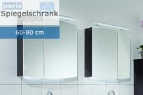 Bad Spiegelschrank | Impulsbad