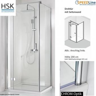 hsk dusche aus glas dreht r mit seitenwand 90x90x200 cm 3 teilig anschlag links impulsbad. Black Bedroom Furniture Sets. Home Design Ideas