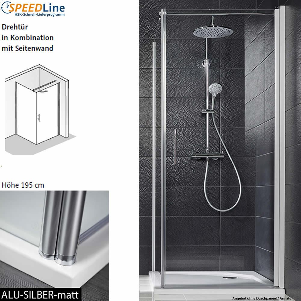 hsk favorit nova dusche aus glas dreht r mit seitenwand 90x90x195 cm 2 teilig anschlag. Black Bedroom Furniture Sets. Home Design Ideas