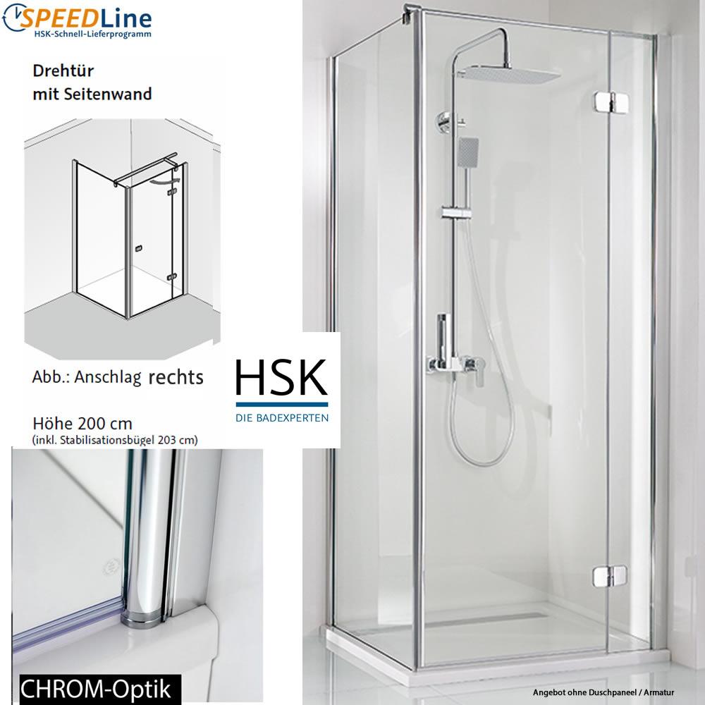 hsk dusche aus glas dreht r mit seitenwand 90x90x200 cm 3 teilig anschlag rechts impulsbad. Black Bedroom Furniture Sets. Home Design Ideas